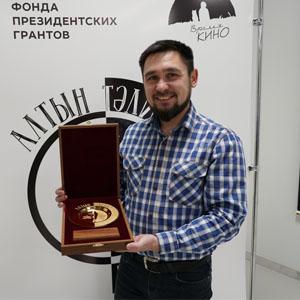 Оргкомитет Межрегиональной премии в области кинематографии  «Алтын тәлинкә»