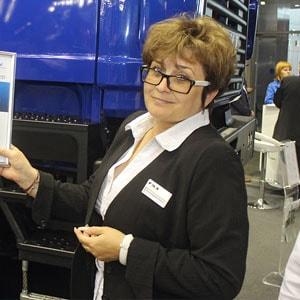 Пономарева Ольга Васильевна, начальник отдела продвижения автомобильной компании
